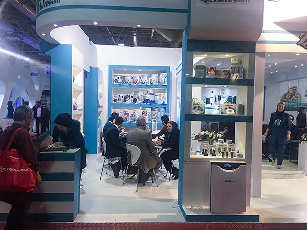نمایشگاه ایران هلث ۲۰۱۷